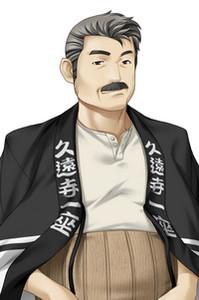 Kuonji Zouroku