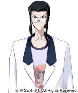 Oogushi Suguru