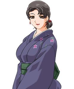 Aki Yuki
