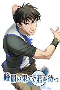 Akiyama Tomo
