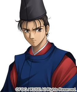 Prince Shigehito
