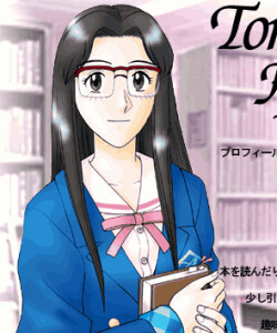 Honda Tomoko