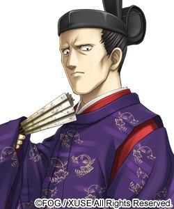 Prince Masahito