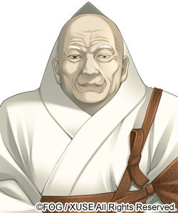 Pope Toba