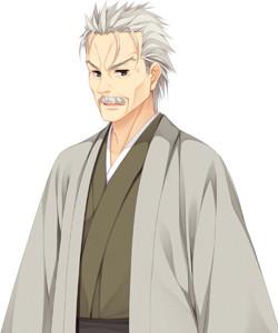 Kurama Genjuurou