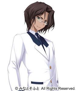 Aoi Touma