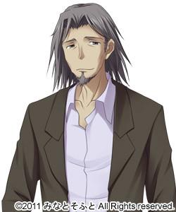 Usami Kyojin