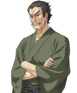 Minagawa Ginji