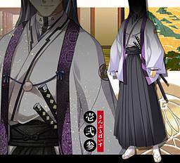Tokugawa Yoshihiko