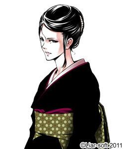 Yoishino