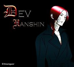 Dev Hanshin
