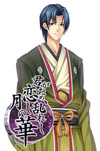 Aoba Muneyasu