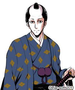 Tokugawa Iemune