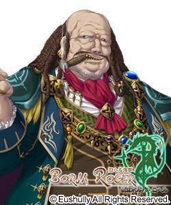 Borja Roger