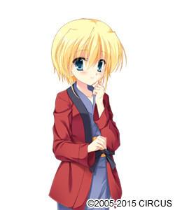 Yoshino Sakura