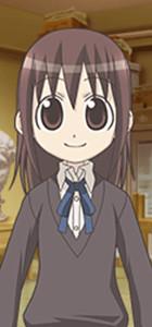 Awara Chikako