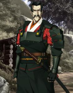 Nagasaka Ukyou