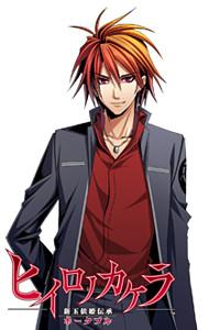 Onizaki Touma