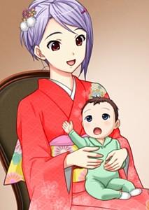 Nao's second children