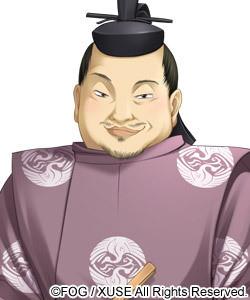 Fujiwara no Tadamichi