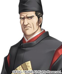 Fujiwara no Yorinaga