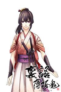 Kirishima Kozue