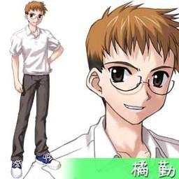 Tachibana Tsutomu