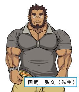 Kokubu Hirofumi