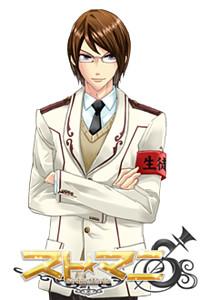 Kiryuu Masamune
