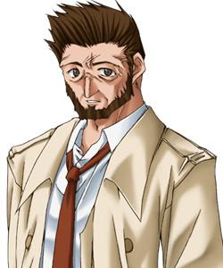 Professor Houjou