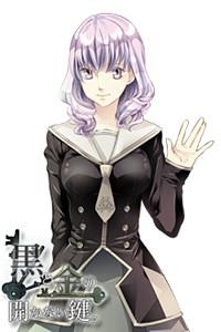Shiraki Kotoko