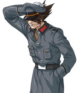 Inspector Ness