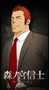 Morinomiya Shinji