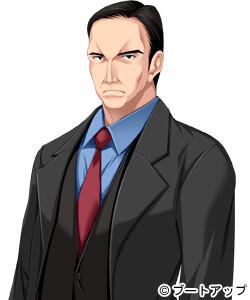 Akatsuki Raiden