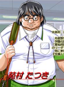 Sonomura Tatsuki