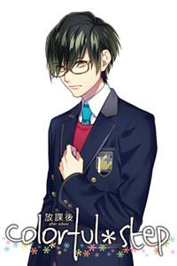 Akinashi Sorachi