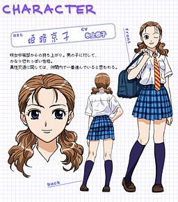 Himeji Kyouko