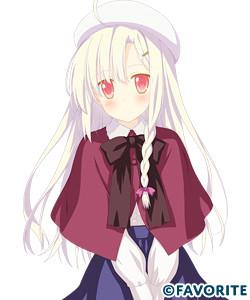 Shiraha Yuki