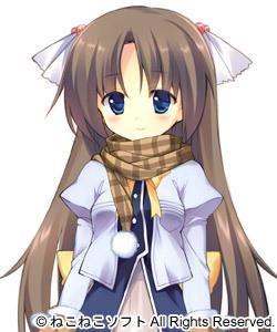 Kanoumaru Miyuki