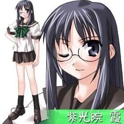 Shikouin Kasumi