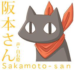 Sakamoto-san