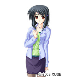 Tachibana Ayane