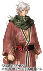 Seki Kounosuke