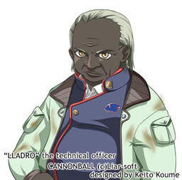 Lieutenant Lladro