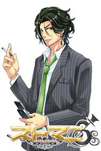Natsume Hayato