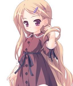 Natsuyu