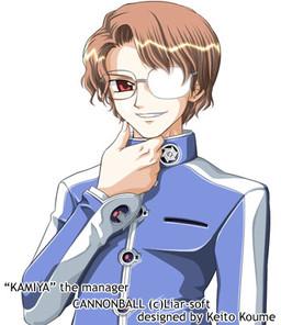 Manager Kamiya