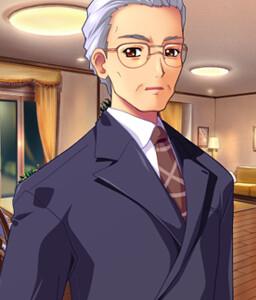 Hatsushima's Father