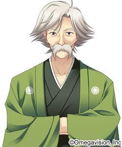 Ise Shinjuurou