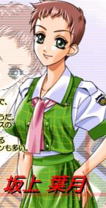Sakagami Hazuki